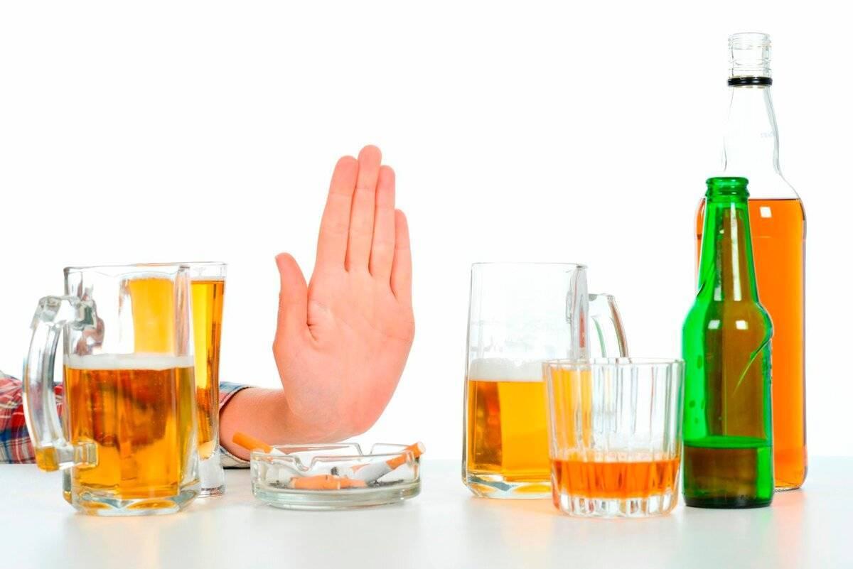 Как избавиться от алкоголизма – 3 лучшие метода