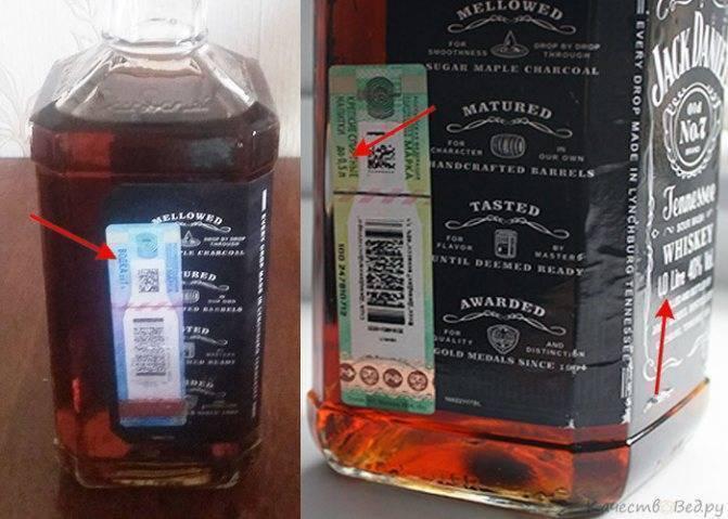 Как выбрать и правильно пить джек дэниэлс?