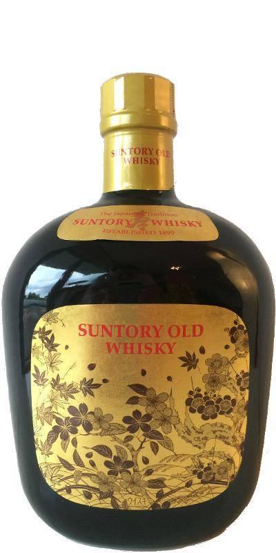 Suntory (сантори)