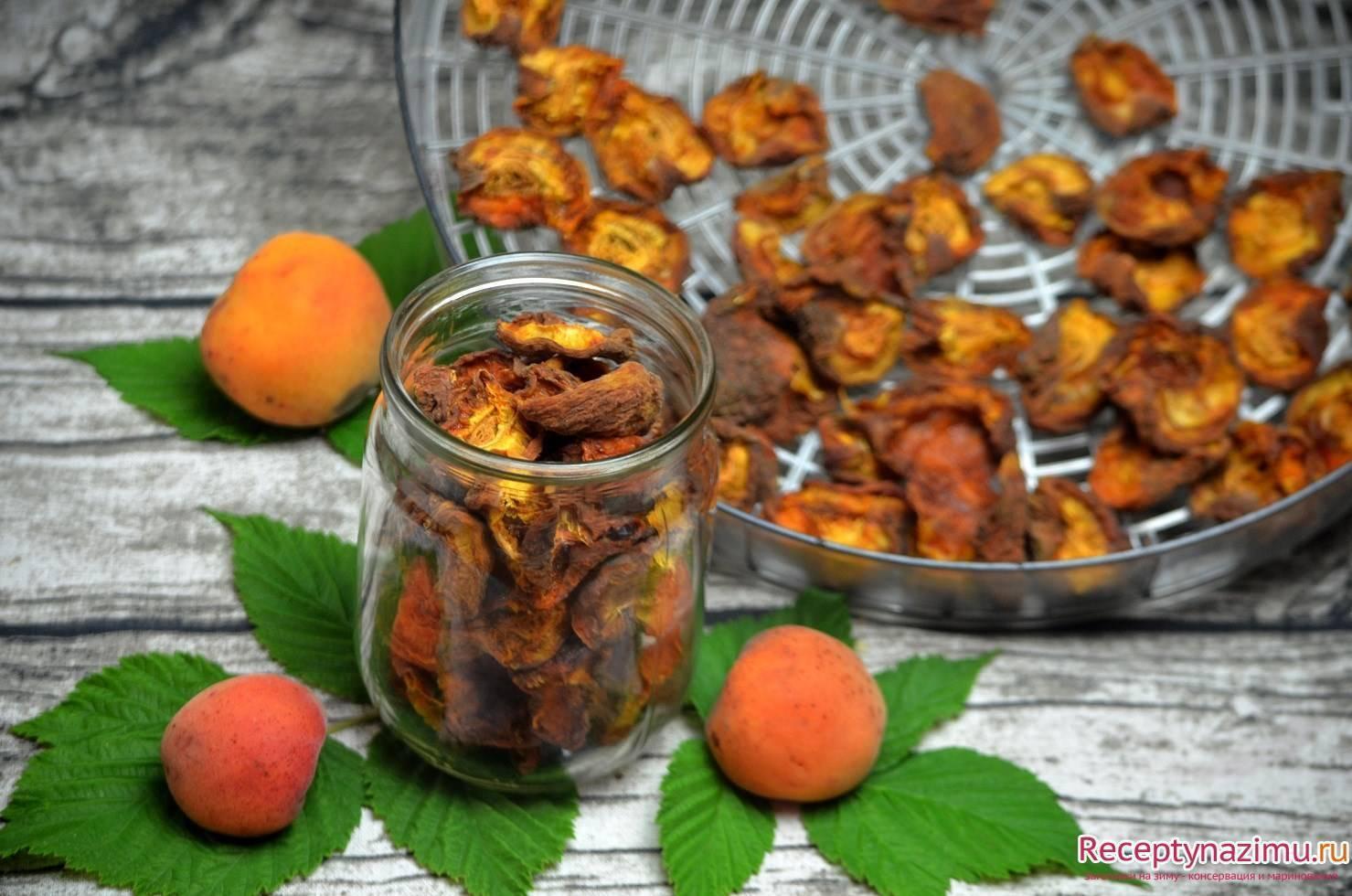 Пошаговый рецепт приготовления цукатов из абрикосов в домашних условиях