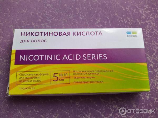 Никотиновая кислота — википедия. что такое никотиновая кислота