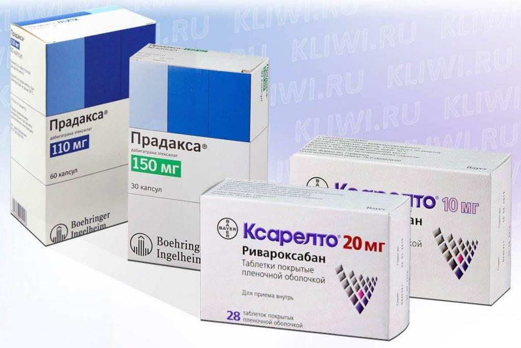 Аналоги ксарелто (ривароксабан): российские заменители и препараты подешевле