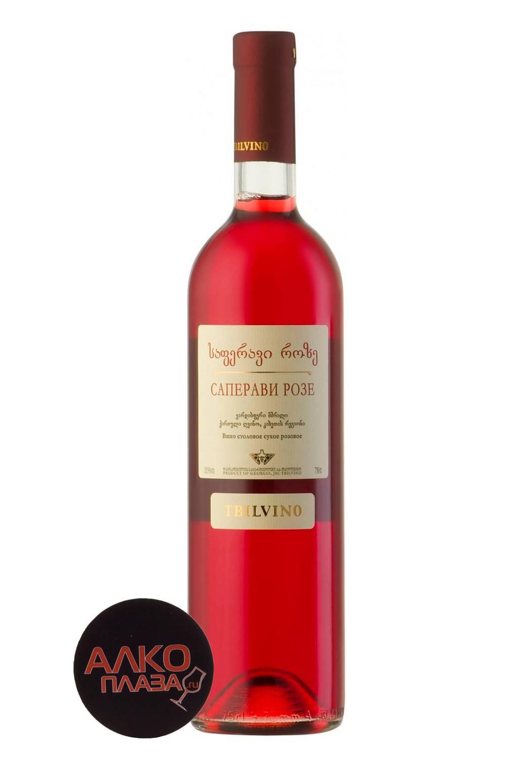 Способы изготовления розового вина