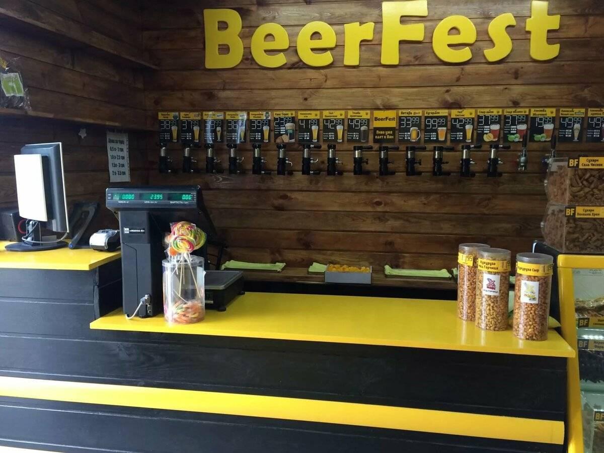 Работник пивной точки раскрывает секреты: «никогда непокупайте пиво нарозлив»