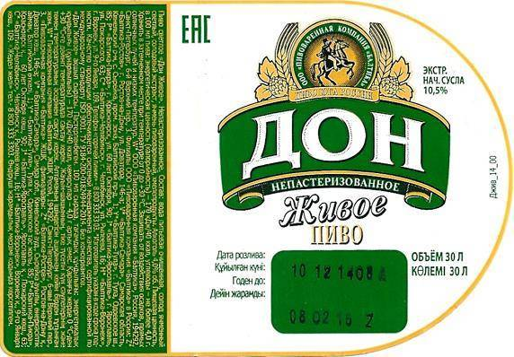 Непастеризованное пиво: сроки хранения, вкусовые особенности