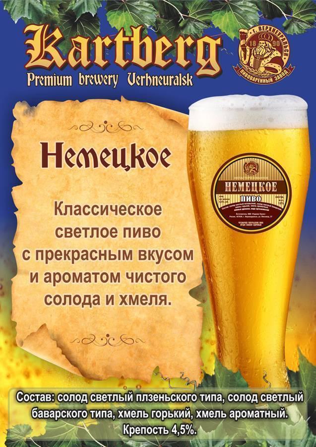Польза и вред темного пива, чем оно лучше светлого?