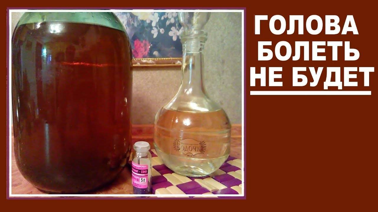Проверенные методы очистки водки и спирта в домашних условиях