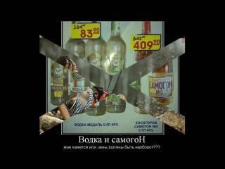 Разница между водкой и самогоном - лучшие рецепты от gemrestoran.ru