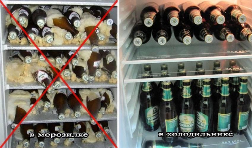 При какой температуре замерзает водка? может ли замерзнуть в морозильнике или на улице | про самогон и другие напитки ? | яндекс дзен