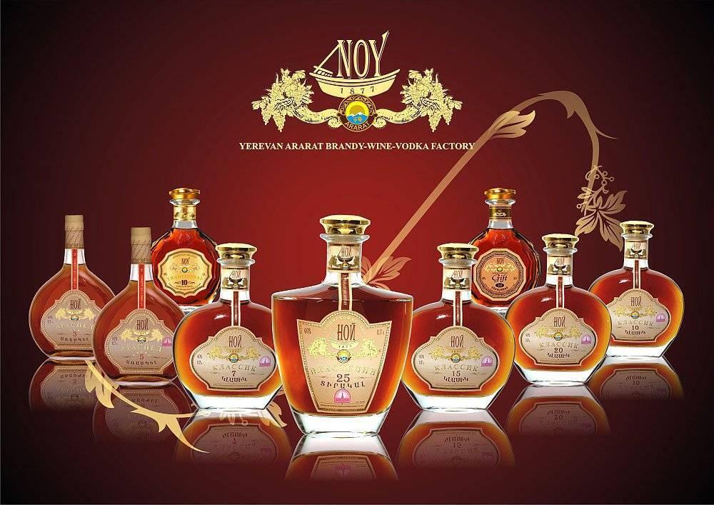 Армянский коньяк коллекция «паракар» 0,5л 40% vs 3 года выдержки «шахназарян вкд»