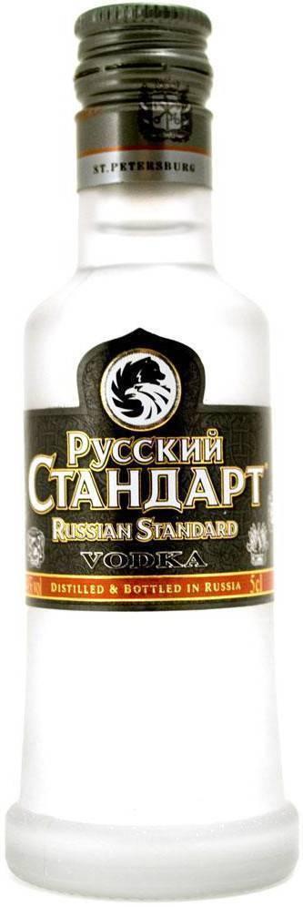 """Как отличить подделку водки """"русский стандарт"""""""