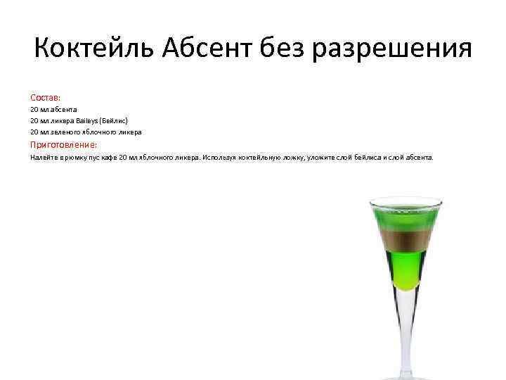 Коктейль с энергетиком: тонкости приготовления алкогольных и безалкогольных. шикарные рецепты для домашнего приготовления!