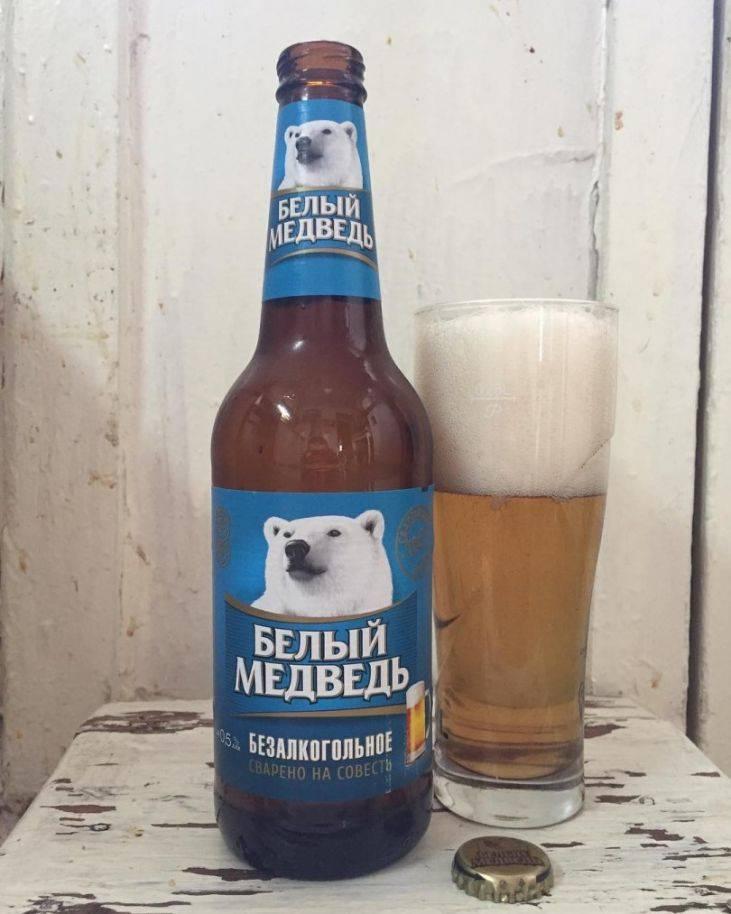 Пиво белый медведь: история, виды, как пить + интересные факты