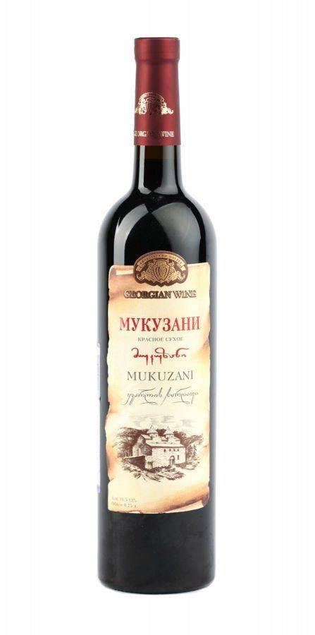Мукузани — грузинское чёрное вино