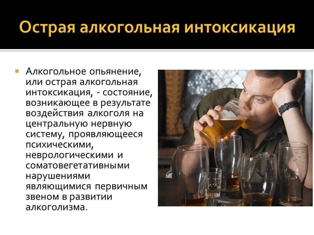 Потеря памяти после алкоголя. как вспомнить то, что забыл после пьянки