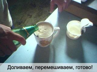 Пиво со сметаной и вкусный пивной суп