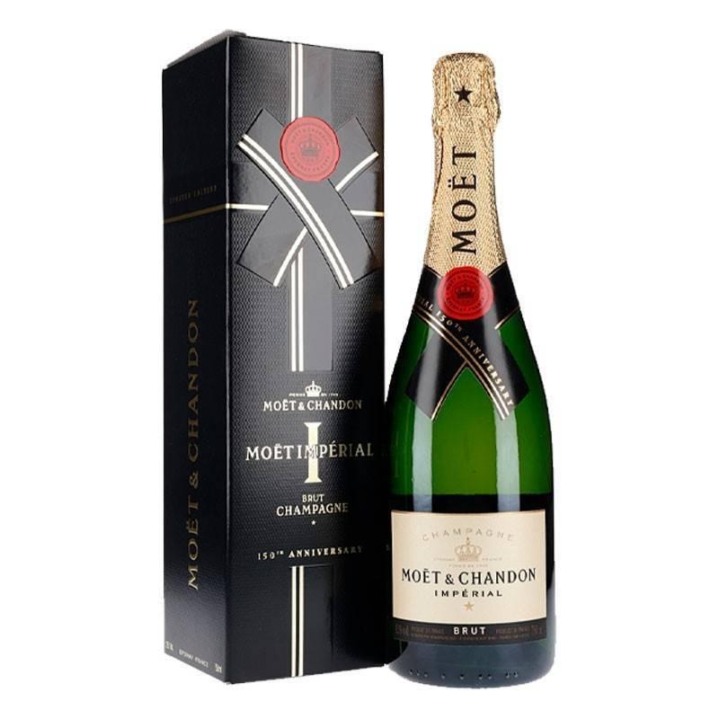Шампанское moet & сhandon – очарование классики.. обсуждение на liveinternet