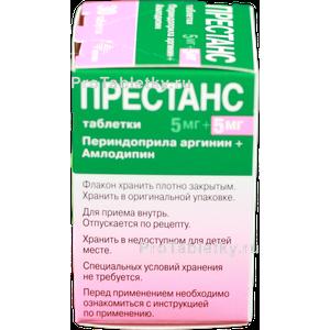 Взаимодействие престариума и спиртных напитков: возможные последствия для организма человека   medeponim.ru