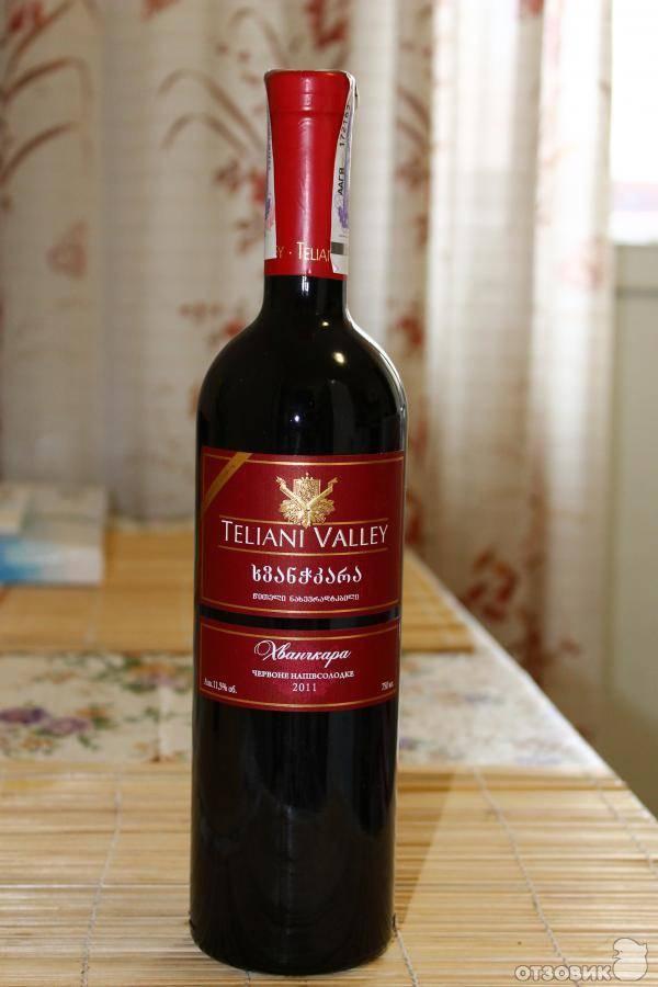 Вино хванчкара (khvanchkara): узнаем, что это такое, из каких двух сортов винограда изготавливается грузинский напиток | mosspravki.ru