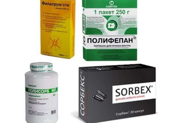 Сорбенты для очистки организма: названия, список препаратов
