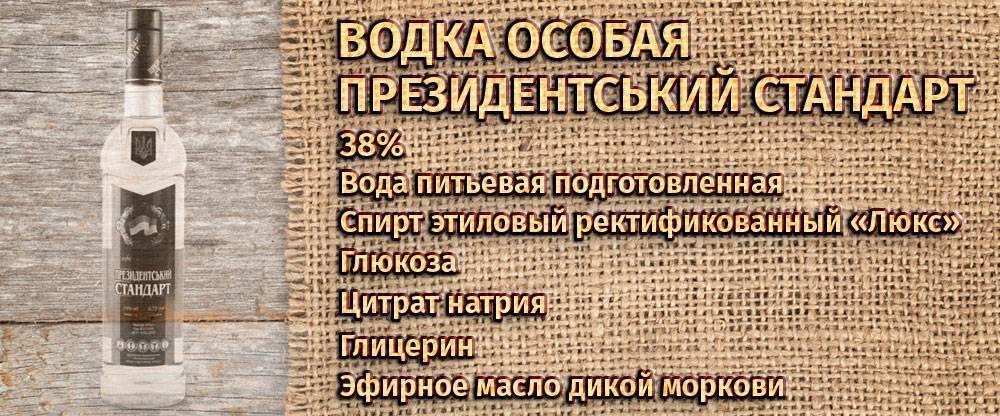 Водка. история водки, технологии производства, виды русской водки