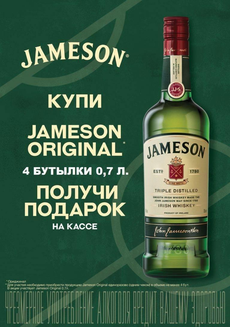 Ирландский виски jameson (джемисон) - история возникновения и обзор вкуса