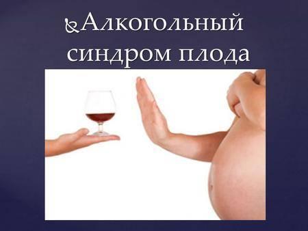 Берегитесь, алкоголь!