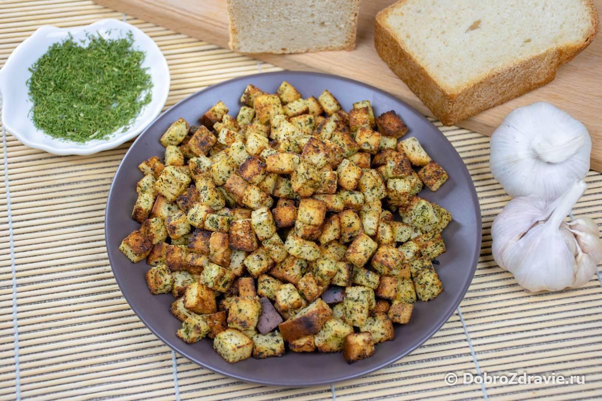 Простые рецепты домашних сухариков в духовке