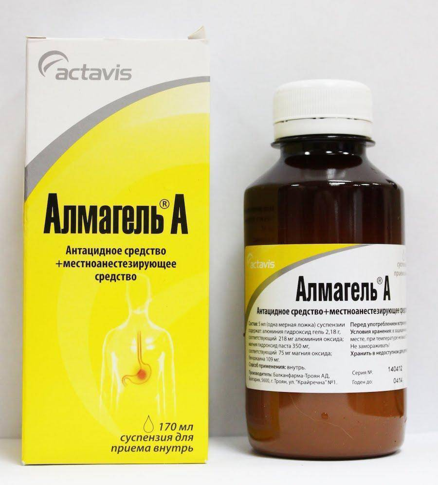 Препараты для лечения панкреатита поджелудочной железы (у взрослых и детей): обезболивающие, антибиотики, ферменты, витамины, противовоспалительные и желчегонные