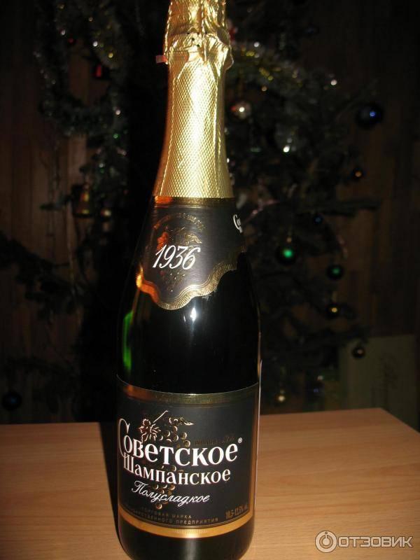 Шампанское «советское» — описание, виды, цена – как правильно пить