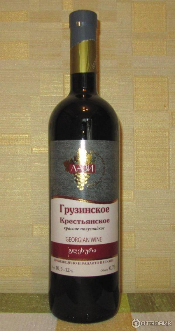 Грузинские красные вина: полусладкие, полусухие и сухие - названия лучших