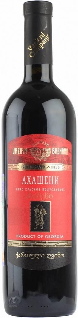 Ахашени вино: история создания, характеристики, виды напитка