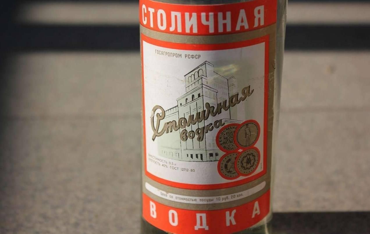 Водка «русский стандарт» (russian standard): описание и особенности изготовления напитка