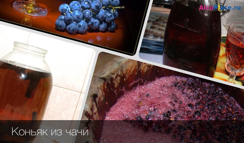 Лучшие рецепты грузинского самогона. из чего делать чачу и как настаивать?