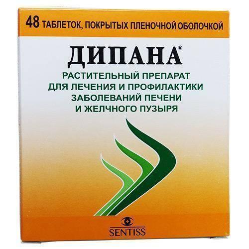 Лечение цирроза печени народными средствами в домашних условиях