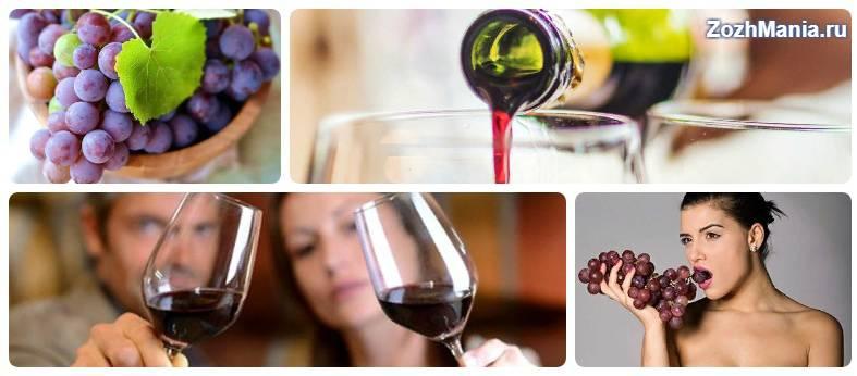 Можно ли пить алкоголь при проблемах с потенцией?