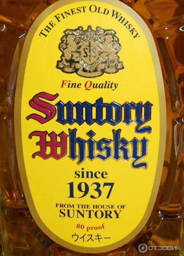 Японский виски suntory (сантори): описание, виды, история
