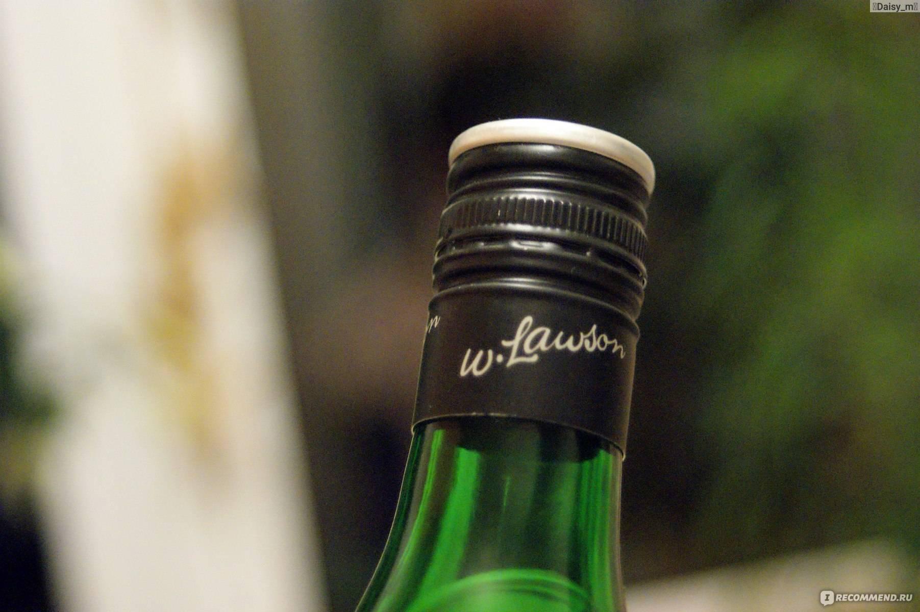 Виски Вильям Лоусон