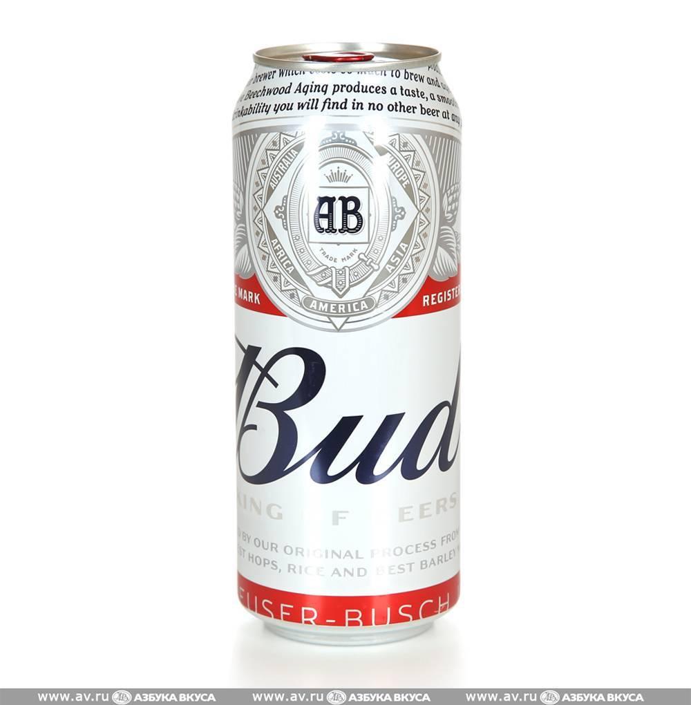 Bud или budweiser («бад», «будвайзер»)
