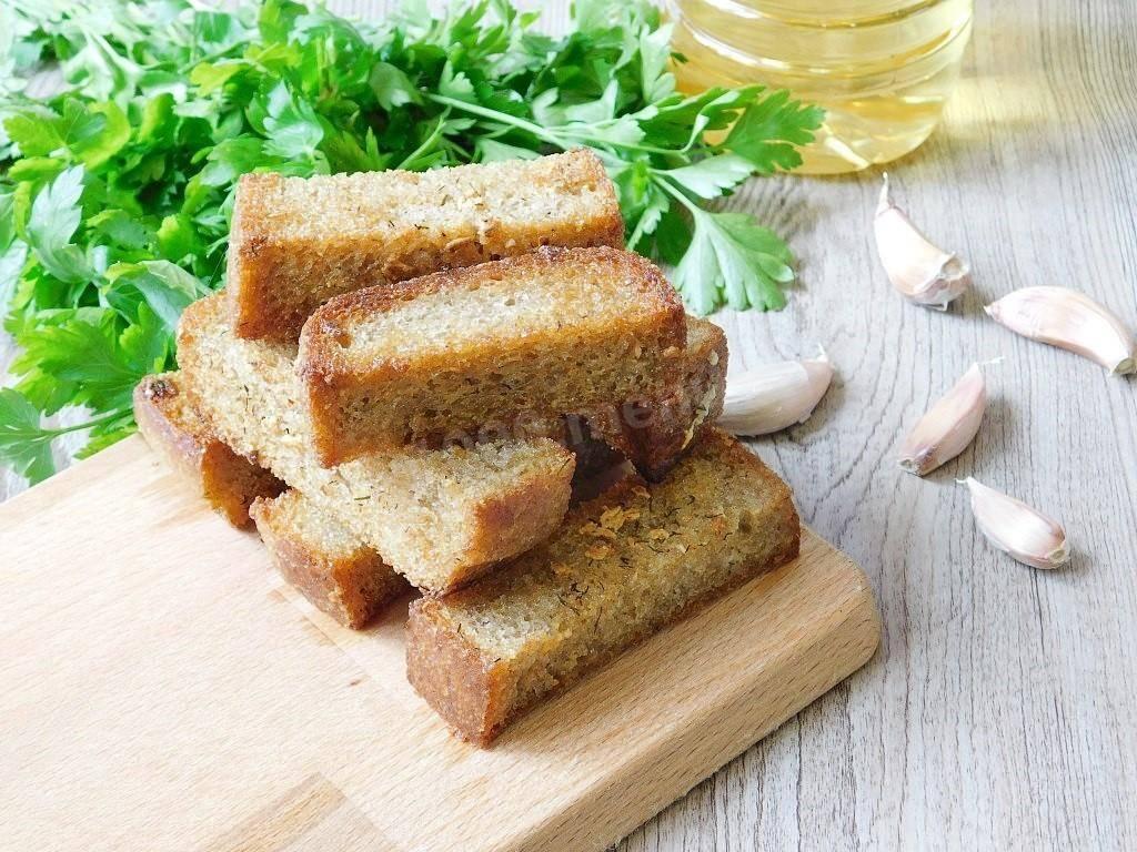 Гренки из хлеба (97 рецептов с фото) - рецепты с фотографиями на поварёнок.ру