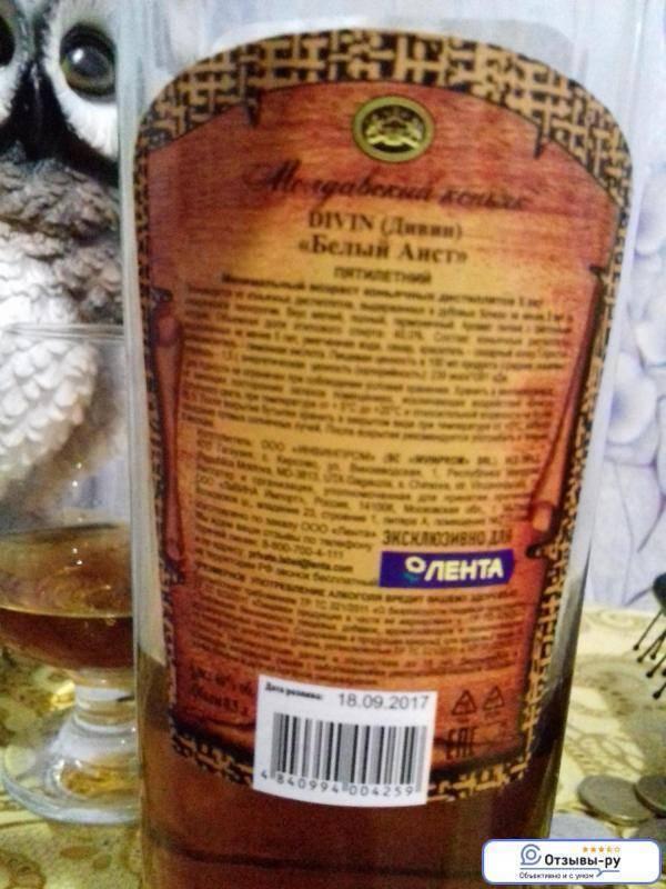 Коньяк белый аист: особенности вкуса, виды