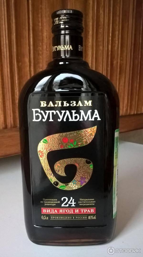 Бальзам бугульма | федеральный реестр алкогольной продукции | реестринформ 2020