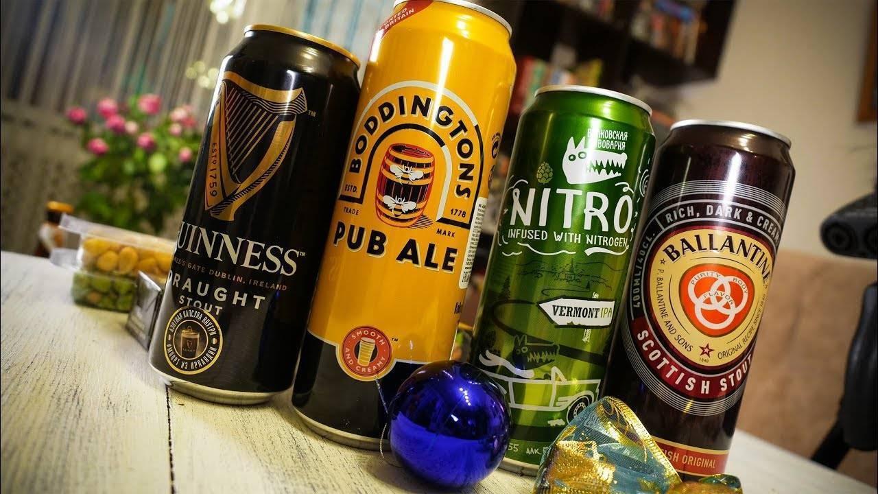 Знаменитое английское пиво гиннесс с азотной капсулой