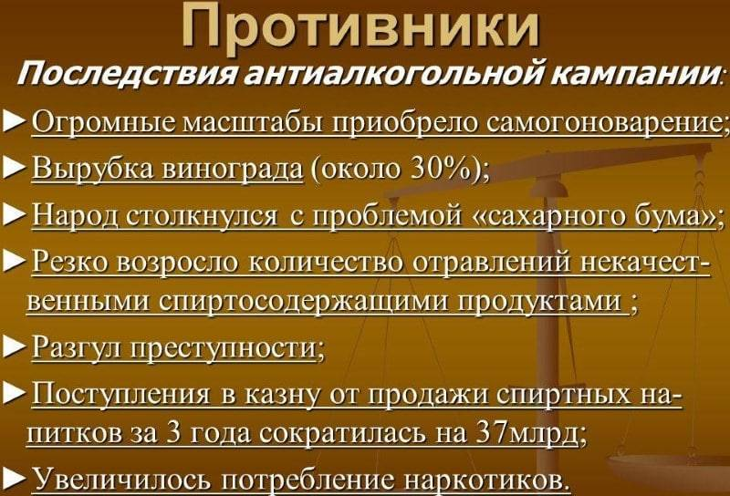 Сухой закон — википедия с видео // wiki 2