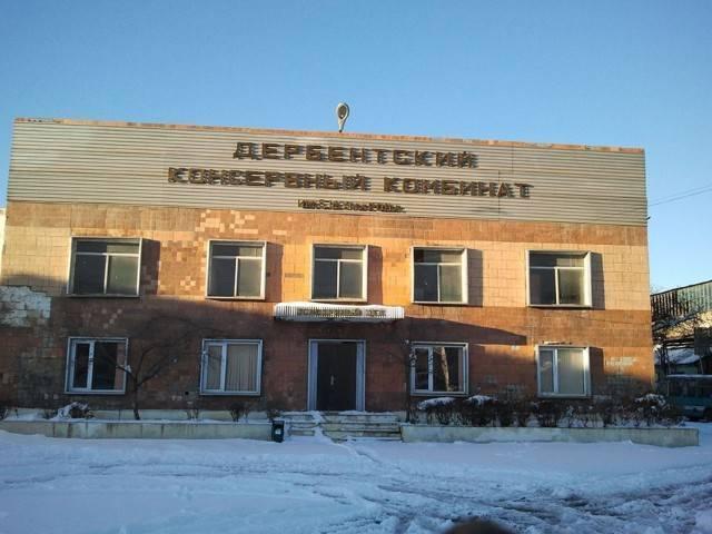 Производители коньяка: 68заводов из РоссииНакарте