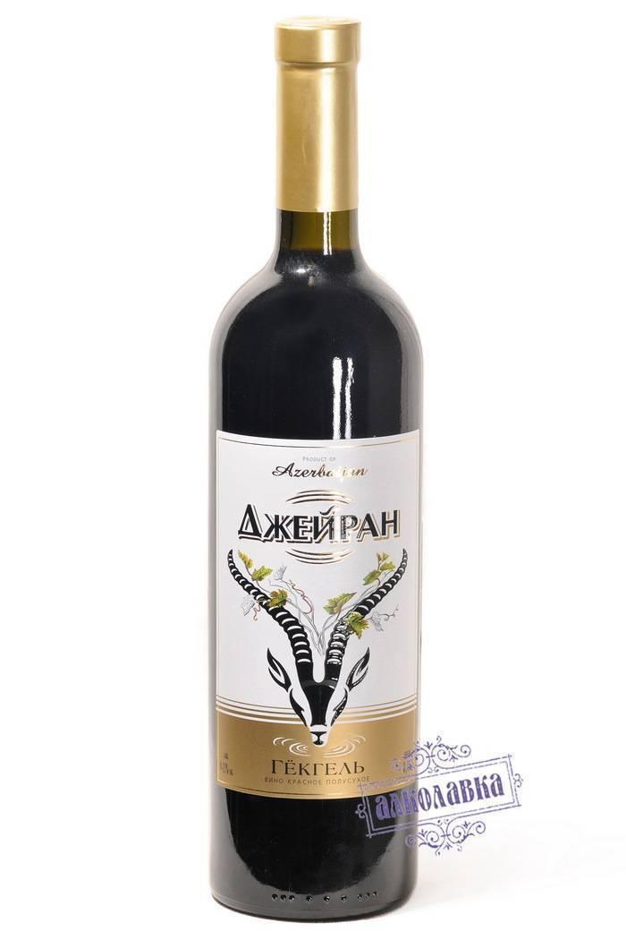 Кампо вьехо темпранильо - это испанское красное сухое вино