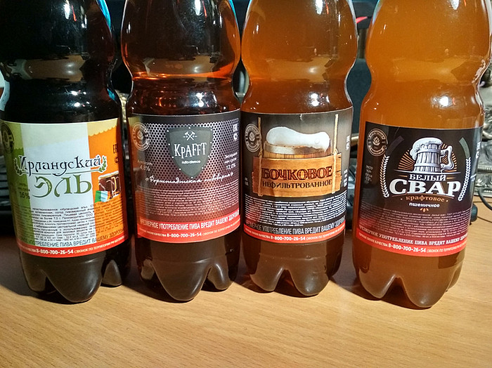 История «порошкового» пива в россии
