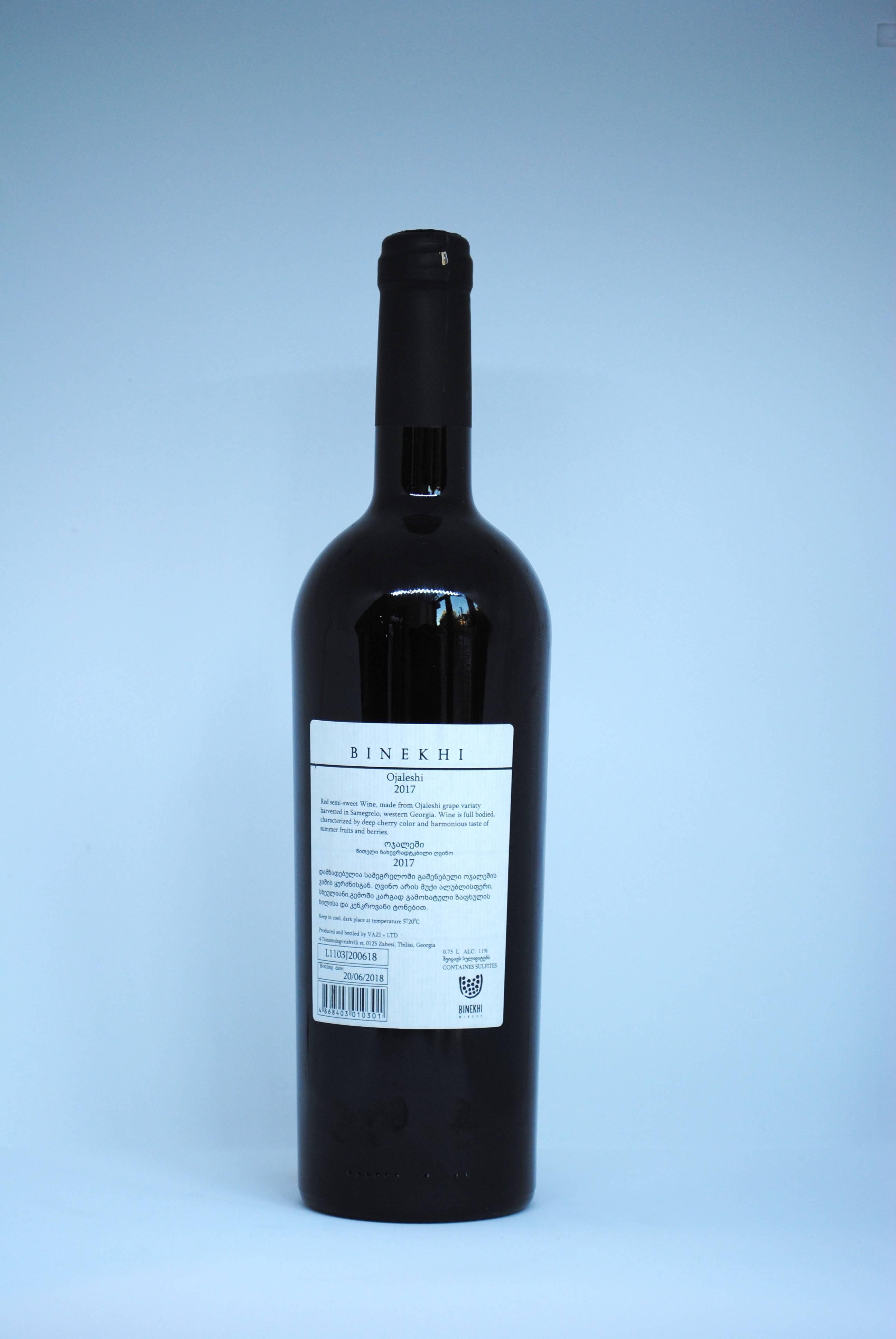Вина грузии: названия, особенности, история виноделия в регионе