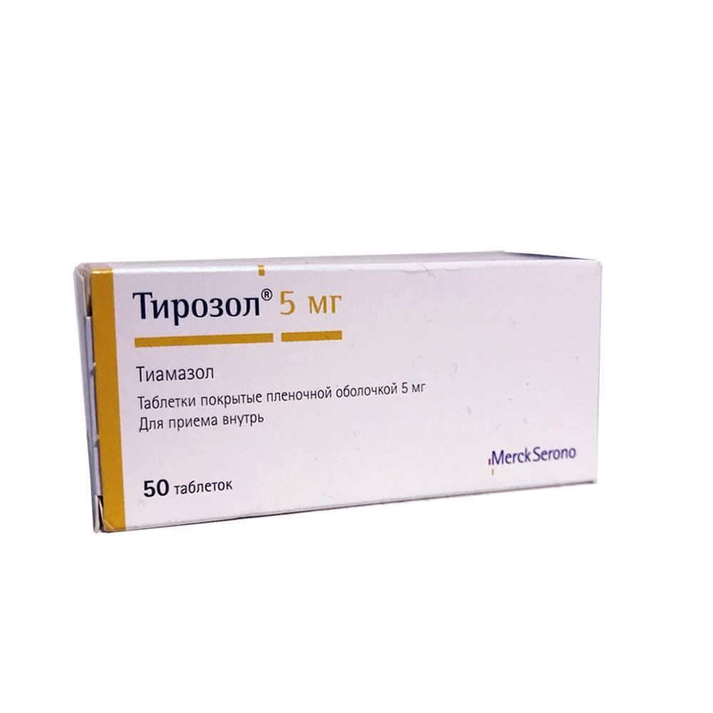 Тирозол – инструкция по применению, дозы, показания