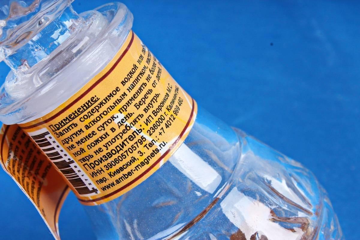 Домашние рецепты настойки золотого уса на водке
